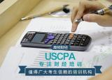 800万大军踏马奔驰:哪些证书是大学生在校期间必考的?