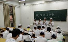 皖南医学院2016级护本7班团支部开展我与改革共成长系列团日活动