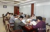 安徽科技学院积极对接国家战略推进本科专业优化调整