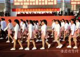 鸣奏青春旋律抒写运动乐章六安职业技术学院第十八届运动会隆重开幕
