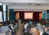六安市金安区师德师风示范校创建工作现场会在毛坦厂中学成功举行