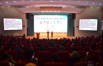 安徽60余所高校齐聚合肥共迎第十五届大学生记者峰会