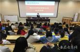 亳州幼儿师范学校学生社团组织换届纳新不忘初心