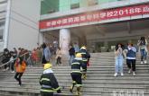 安徽中医药高专举办2018年应急疏散演练筑牢校园防火墙