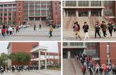 安徽省汽车工业学校组织开展消防演练和紧急疏散活动