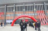 安徽省农科类本科毕业生就业市场350余家用人单位虚席1.2万岗位以待贤才