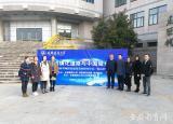 阜阳师范学院参加首届新型城镇化道路与中国城乡变革学术研讨会