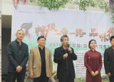 畅谈一带一路 首届中国(安徽)大学生茶文化节盛大开幕