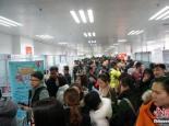 接班、分配、北漂……中国人找工作的40年