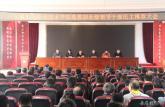 安徽机电职业技术学院开展选拔领导干部民主推荐工作