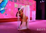 声乐舞蹈大赛展示芜湖中小学生艺术风采