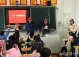芜湖县教育局机关支部志愿服务传递温暖