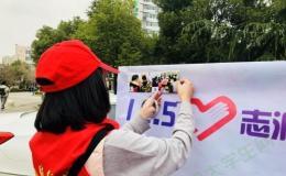 共赴青春盛典,书写志愿华章 ——记安徽财经大学校青年志愿者协会志源尔期,沥成所愿国际志愿者日系列