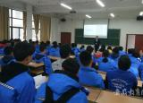 芜湖高级职业技术学校法制进校园引导学生牢固树立宪法意识