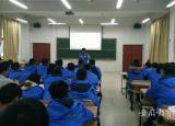 芜湖高级职业技术学校加强团支部建设保持团员队伍先进性