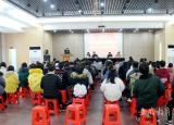合肥财经职业学院开展共青团系统新媒体宣传培训