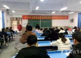 合肥财经职业学院举行银行业务综合技能大赛预赛