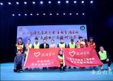 滁州学院两支青年志愿者服务队获市文明办表彰