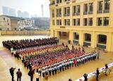 莲花社区星海居委会与合肥168玫瑰园学校联合开展国家公祭日纪念活动