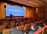 南京大学公布对梁莹处分:取消导师资格,撤销人才称号