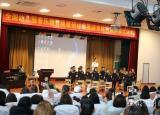 芜湖市学前教育优质课例展示活动在三山区举行