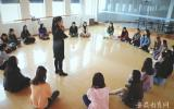 合肥财经职业学院开展合财女神养成记系列课程专业培训