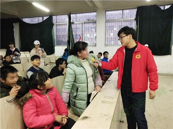 经法学院青协开展巢湖附属中学心理健康教育支教活动