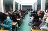 合肥市经贸旅游学校举行首届迎新春学生书画比赛
