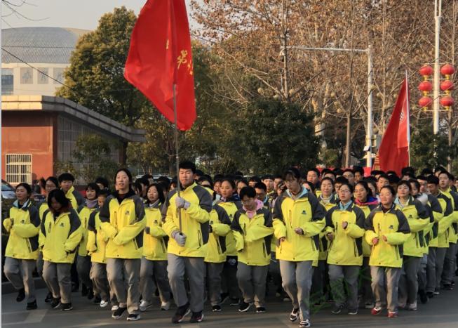 """2019年淮北市""""元旦迎新""""万人长跑暨徒步活动"""