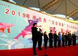 2019年淮北市元旦迎新万人长跑暨徒步活动