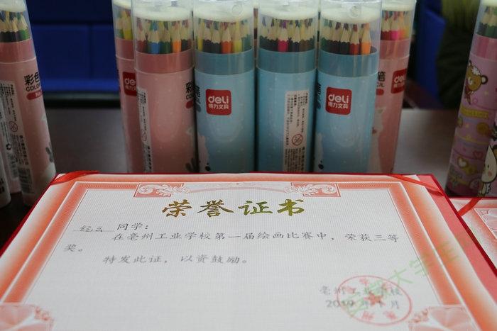 亳州工业学校举行首届绘画比赛展示学子艺术风采