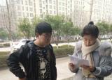 安徽财经大学调研团:探究短租现状,助力新发展