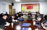 烈山区教育局党委开展集体廉政谈话