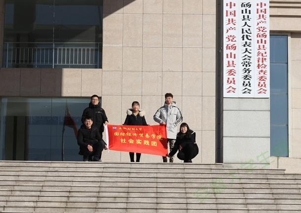 团队成员在县政府门口的合影留念
