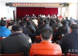 共青团六安市金安区教育工作委员会成立