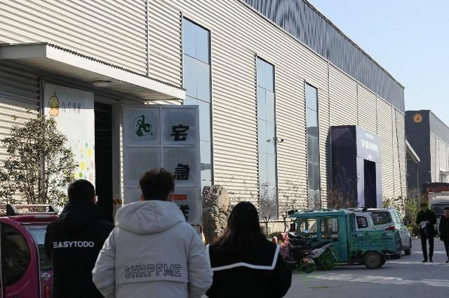 安徽财经大学星星之火实践团队前往微谷电子商务产业园调研电商扶贫现状
