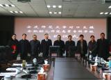 安庆师范大学对口支援合肥幼儿师范高等专科学校顺利签约