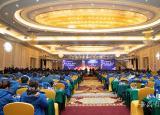 提升合作共赢未来安徽工贸职业技术学院应邀参加芜湖中集瑞江年度盛典
