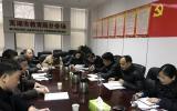 党建指导员助力芜湖民办学校党建工作落地生根