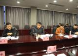 芜湖市教育局认真谋划2019年工作开创教育改革发展新局面