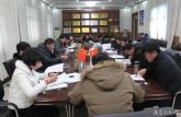 濉溪县教育局科学谋划2019年全年工作办人民满意教育