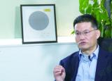 中科大校友吕向东回肥创业 其公司研发的芯片将填补国内空白