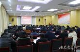 安徽中医药大学开展2018年度党组织书记抓党的建设述职评议考核工作