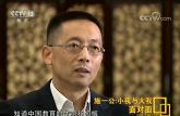 是什么原因,让他为了这所大学,请辞清华副校长?