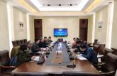 皖南医学院组织专家论证智慧校园建设规划