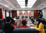 六安市委宣传部到皖西学院调研高校思想政治工作建设情况