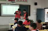 巢湖学院化材学院青协赴半汤小学开展科普益教支教行活动