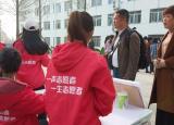 巢湖学院工商管理学院青协开展情暖三月,爱心助考志愿活动