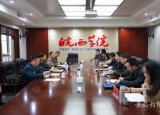 六安军分区到皖西学院调研大学生征兵工作