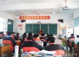 马鞍山市教科院到和县开展教学巡查活动